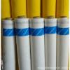 厂家直销片梭高质量1米65宽100目 80目丝印网纱 印花网纱 网布