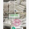 厂家批发直销1米65宽140T350目白色丝印制版网布线路板PCB网纱