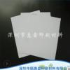 半透明PVC片材定做厂家PVC胶片卷材亮面硬板磨砂哑白pvc片批发