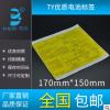 厂家直供 电池标贴 亚银PET不干胶标签 电子电器标签定制印刷