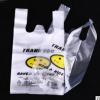 现货 笑脸背心袋 超市购物马夹袋3丝加厚背心袋 pe购物袋背心袋