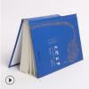 小说书籍印刷 骑订故事书定制 胶装龙说明书 精装龙企业画册加工