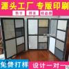 精装亚克力生态木地板色卡定做石材样品册不锈钢门窗样板册定制