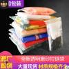 现货pe透明磨砂拉链袋袜子服装包装袋塑料自封袋内衣服包装袋EVA