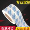 干燥剂公版印刷包装纸 氯化镁氯化钙包装纸 防水透气热封包装纸