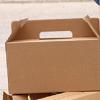 求购瓦楞盒包装