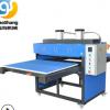 鼠标垫升华热转印机 双工位双气缸稳定800x1000MM高尚实力厂家