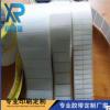 可变条形码不干胶贴纸 流水号不干胶贴纸定制印刷