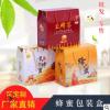 现货土蜂蜜包装盒高档瓶装食品盒通用手提礼品盒定做瓦楞纸盒批发