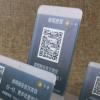 立桌摆台微信牌二维码微信扫描标识牌手机上网墙贴WIFI提示牌标志