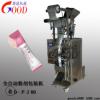 全自动小型蛋白奶粉包装机冲圆角铝箔袋生物粉剂自动定量包装机器