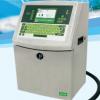 厂家价格优惠SQ3710M微字符喷码机批发优质微字符喷码机