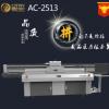 亚克力标牌uv平板打印机价格 金属3D浮雕广告平板喷绘机