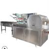 河粉包装机多头全自动立式食品组合秤填充剂称重糖果零食机械速科