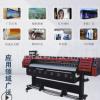 1.6米写真机拓彩稳定高精度 户内户外UV卷材热转印广告喷绘写真机