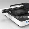美印佳新款数字式喷墨印刷机T恤数码平面印花机衣服服装布料彩印