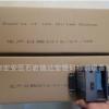 快干油墨喷码机 全自动喷码机 纸箱打码机 厂家直销
