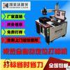 视觉对位激光打标机自动定位对位打标机ccd视觉自动定位金属打标