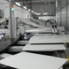 全自动多色椭圆印花机 T恤印花设备 服装裁片印花机 举报 本产品采购属于商业贸易行为