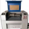 防爆膜 防蓝光膜 紫光膜 防窥膜紫光冷切割机/激光切割机