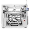 正业科技半固化片自动收料机SL1000用于PP片裁切后的自动收料工序