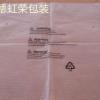 风扇包装袋 PE自粘袋 透明 环保 电器包装 【虹荣彩印】