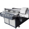 UV平板印花机 北京BYHX打印机系统
