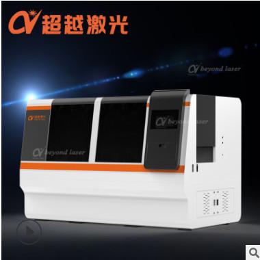 柔性线路板FPC覆盖膜CVL软硬结合板RF激光切割机