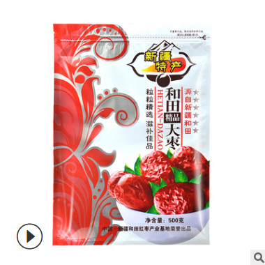厂家大量现货 500g 1000g装新疆和田大枣包装袋 红枣通用包装袋