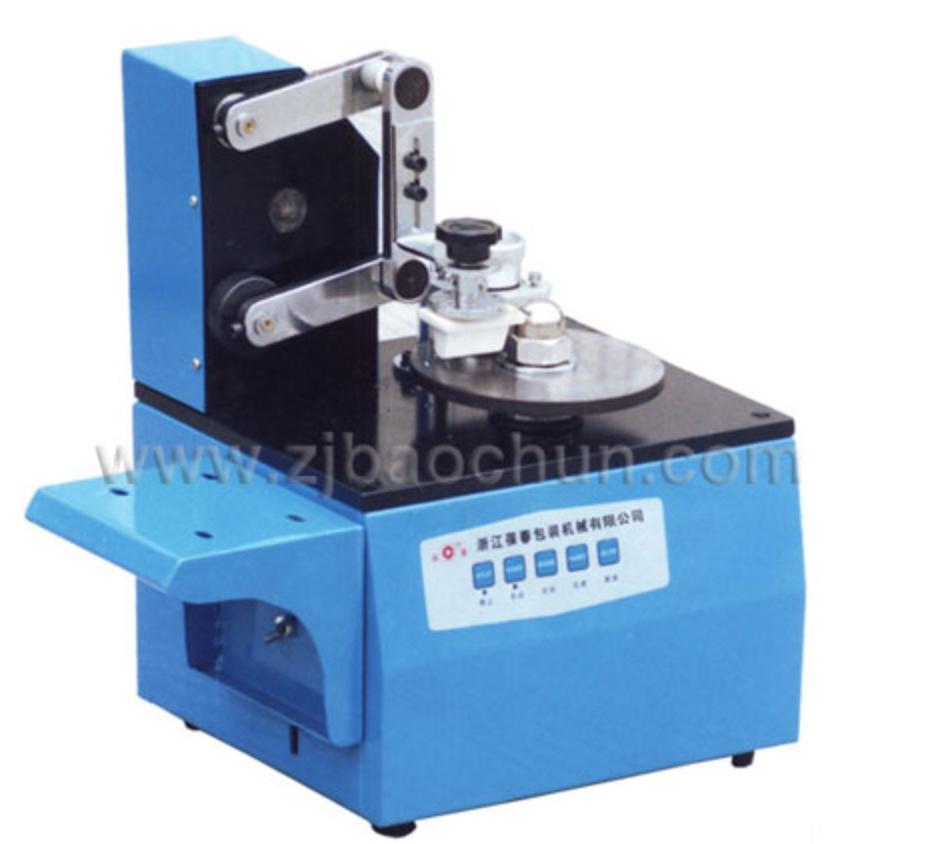 KYD8080电动油墨移印机