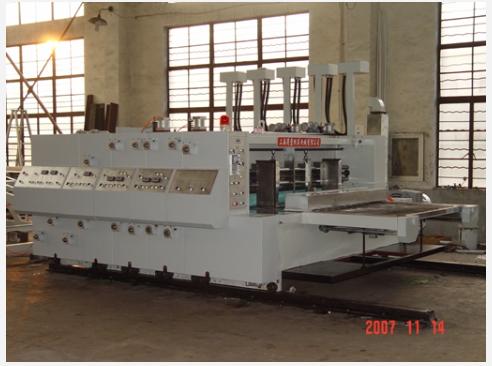 2500型半自动高速水性双色印刷开槽机