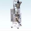 安徽粉剂灌装机生产厂家