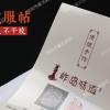拉丝银不干胶标签印刷定制金属银拉丝标贴贴纸定做电器标签