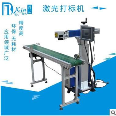 激光喷码机 在线式激光喷码打标机 流水线专用无耗材喷码设备