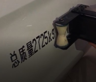 厂家供应手持式喷码机|大字符喷码机
