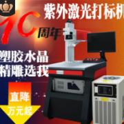东莞市智恒机电设备有限公司