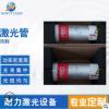 激光管北京热刺长寿命二氧化碳玻璃管70W80W100W130W150W激光头