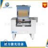 激光冷切割机 不黄边不发黑纸张PET簿膜PCB软板贴纸切割机