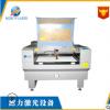 激光雕刻机二手翻新960限量供应80WCO2激光切割机