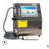消毒水日期喷码机,消毒剂外包装日期打码机,有效期喷字机