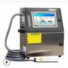 在线小字符自动喷码机 保温管喷码机,ppr管喷码机,软管喷码机