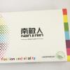 厂家直销 彩盒 纸彩盒厂家 包装彩盒 包装印刷 彩色包装盒