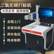 广州市同准机电设备有限公司