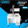 激光打标机/打码机 标牌铭牌刻字光纤镭雕机 激光印字机
