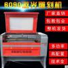 全自动激光切割机小型工艺品亚克力木头皮革木料6090激光雕刻机