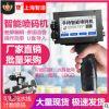 文牛牌厂家直销T1智能手持式喷码机打码机 生产日期二维码喷码机