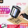 智能手持喷码机喷印生产日期喷墨打印价格标签编号数字纸箱二维码