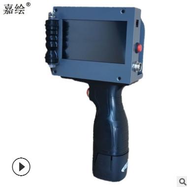 嘉绘手持喷码机 小型手动生产日期可变二维码纸箱打码机