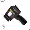 嘉绘喷码机 小型日期二维码自动打码机板材油墨管材手持喷码机