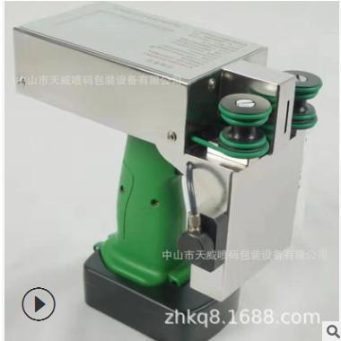 高精手持喷码机自动喷印喷码机手持批号喷码机低耗材快干喷码机
